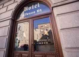ホテル アルフォンソ ビ 写真