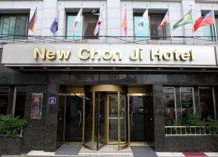 ニュー チョンジ ホテル 写真