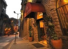 Hotel Spa Termes SERHS Carlemany 写真
