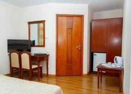 Resort Center Raduga 写真