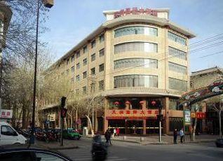 タイアンラン インターナショナル ホテル 写真