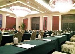 Hebei Hotel Zhongmao Haiyue Hotel 写真