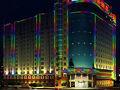 シンドゥ ビジネス ホテル