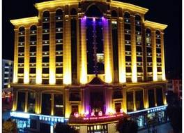 Wan Sheng International Hotel