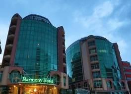ハーモニー ホテル 写真