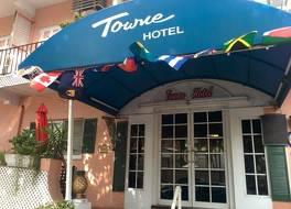 タウン ホテル
