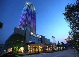 Empark Grand Hotel Guiyang