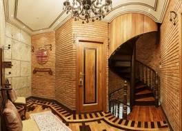 Castelo de Itaipava Eventos, Hotel e Bistro 写真