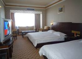 Guilin Lifeng Hotel