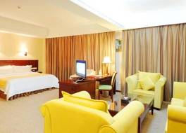 Vienna International Hotel Guilin Wanda Plaza 写真
