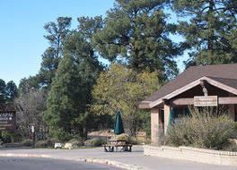 Yavapai Lodge - Inside the Park 写真