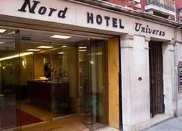 ホテル ユニヴェルソ E ノルド