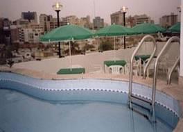 Embajadores Hotel 写真