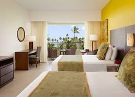Now Larimar Punta Cana - All Inclusive 写真