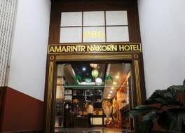 アマリン ナコーン ホテル