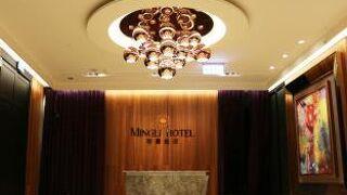 ミン リー ホテル