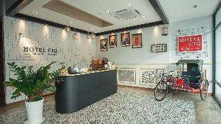 ホテル CIQ アット ジャラン トラス