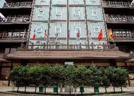 インターナショナル ホテル セーイェン
