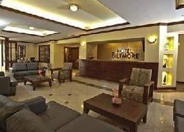 ホテル ビルトモア 写真