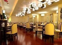 ツェンジアン インターナショナル ホテル 写真