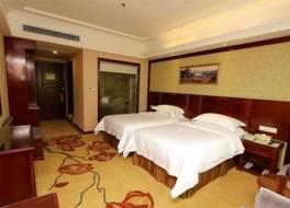 Vienna International Hotel Guilin Wanda Plaza