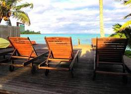 Muri Beach Hideaway - Adults Only