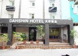 ダーシン ホテル