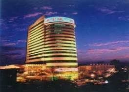 ルオヤン アヴィエーション ホテル
