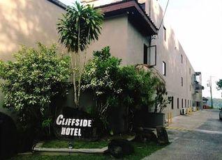 Cliffside View Hotel 写真