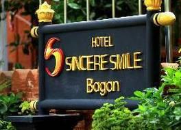 ホテル シンシア スマイル バガン