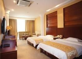 Guilin Tian Hu Hotel 写真