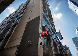 イビス メルボルン リトル バーク ストリート ホテル 写真