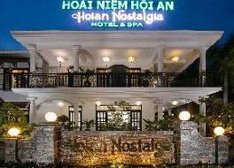 ホイアン ノスタルジア ホテル&スパ