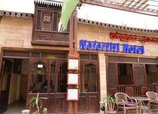 Nefertiti 写真
