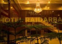 CHAS ラジャ ダルバール ホテル & バンケット 写真