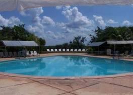 Uxmal Resort Maya 写真