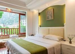 ヤンシュオ リバービュー ホテル 写真