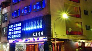 シード ホテル リンセン ホール