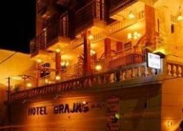 ホテル バラハス