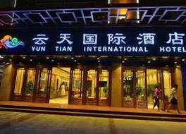 Dunhuang Yuntian international hotel
