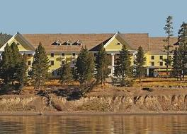 Lake Hotel And Cottages - Inside The Park 写真