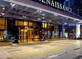 ルネッサンス シャンハイ ヂョンシャン パーク ホテル 写真
