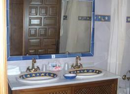 ホテル ルーラル カザレス 写真