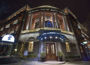 Grand Hotel Yerevan - Small Luxury Hotels of the World 写真