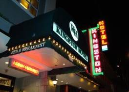 キングストン ホテル