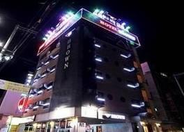 ブラウン ホテル