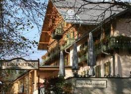 Schlosshotel Linderhof 写真