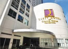クエスト ホテル アンド カンファレンス センター セブ