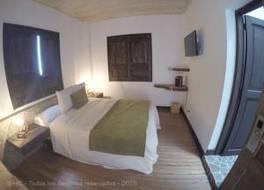 Hotel Termales del Ruiz 写真