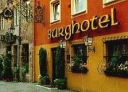ブルクホテル ニュルンベルク